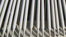 焊接領域(yu)